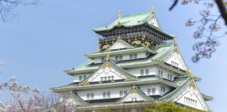 японские замки